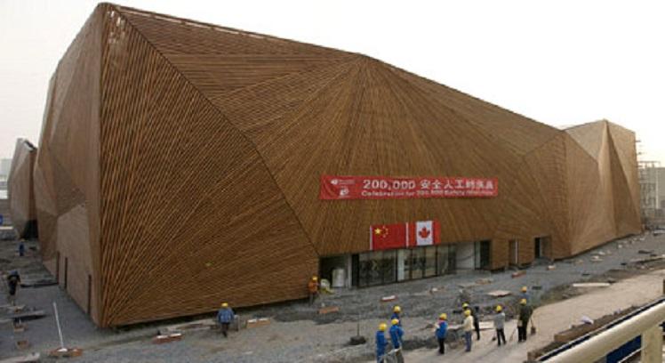 """הביתן הקנדי בתערוכת """"אקספו 2010"""""""